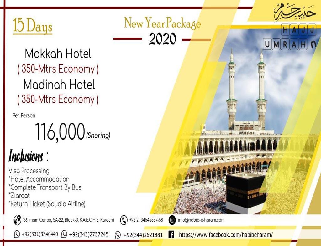 Economy Umrah Package By Habibeharam 2020 - Hajj Packages